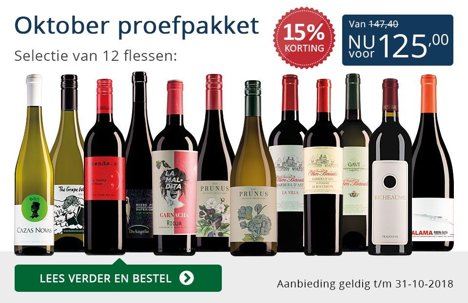 Proefpakket wijnbericht oktober 2018 (125,00) - blauw