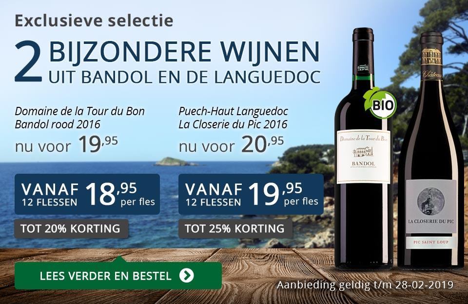 Twee bijzondere wijnen februari 2019 - blauw