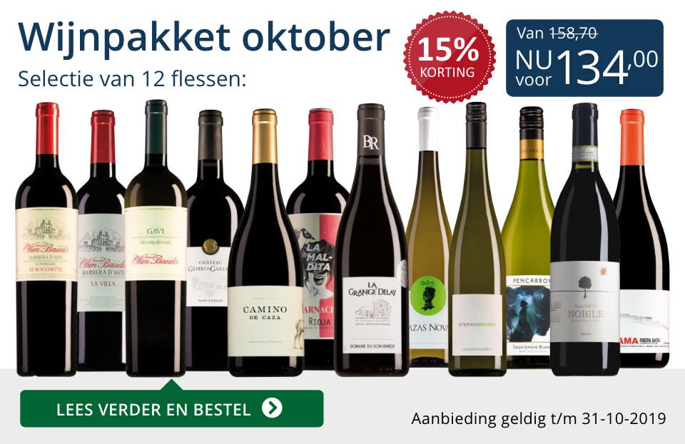Wijnpakket wijnbericht oktober 2019 (158,70) - blauw