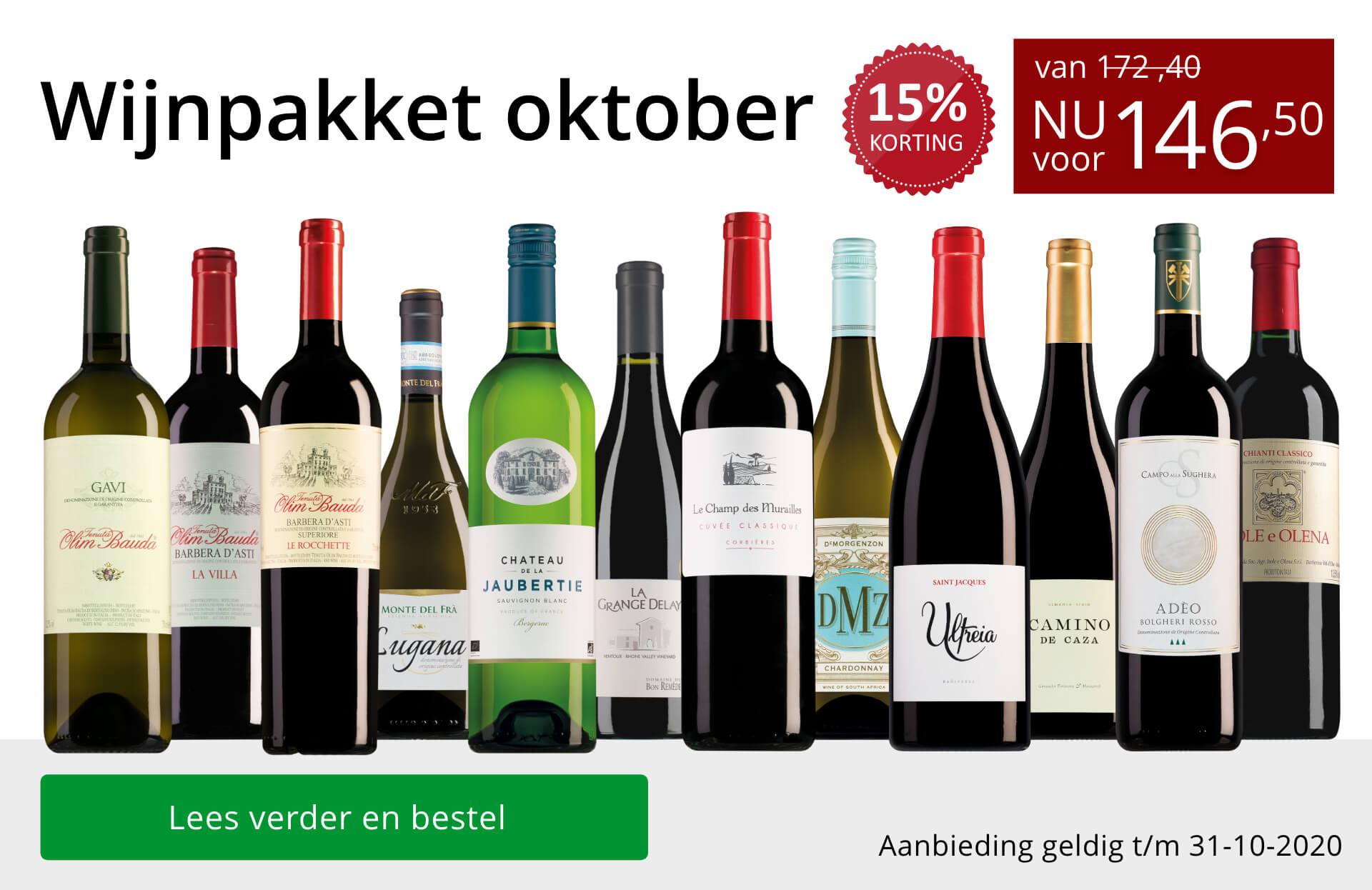 Wijnpakket wijnbericht oktober 2020 (146,50) - rood