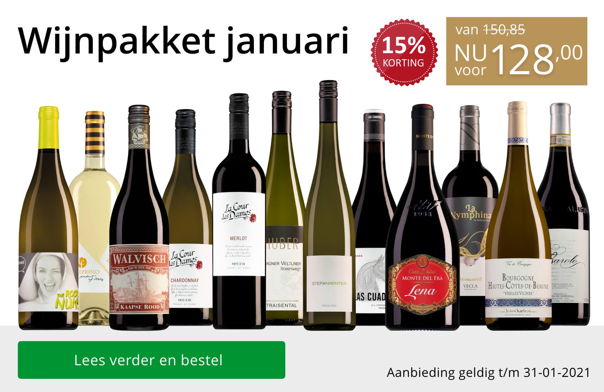 Wijnpakket wijnbericht januari 2021 (128,00) - goud/zwart
