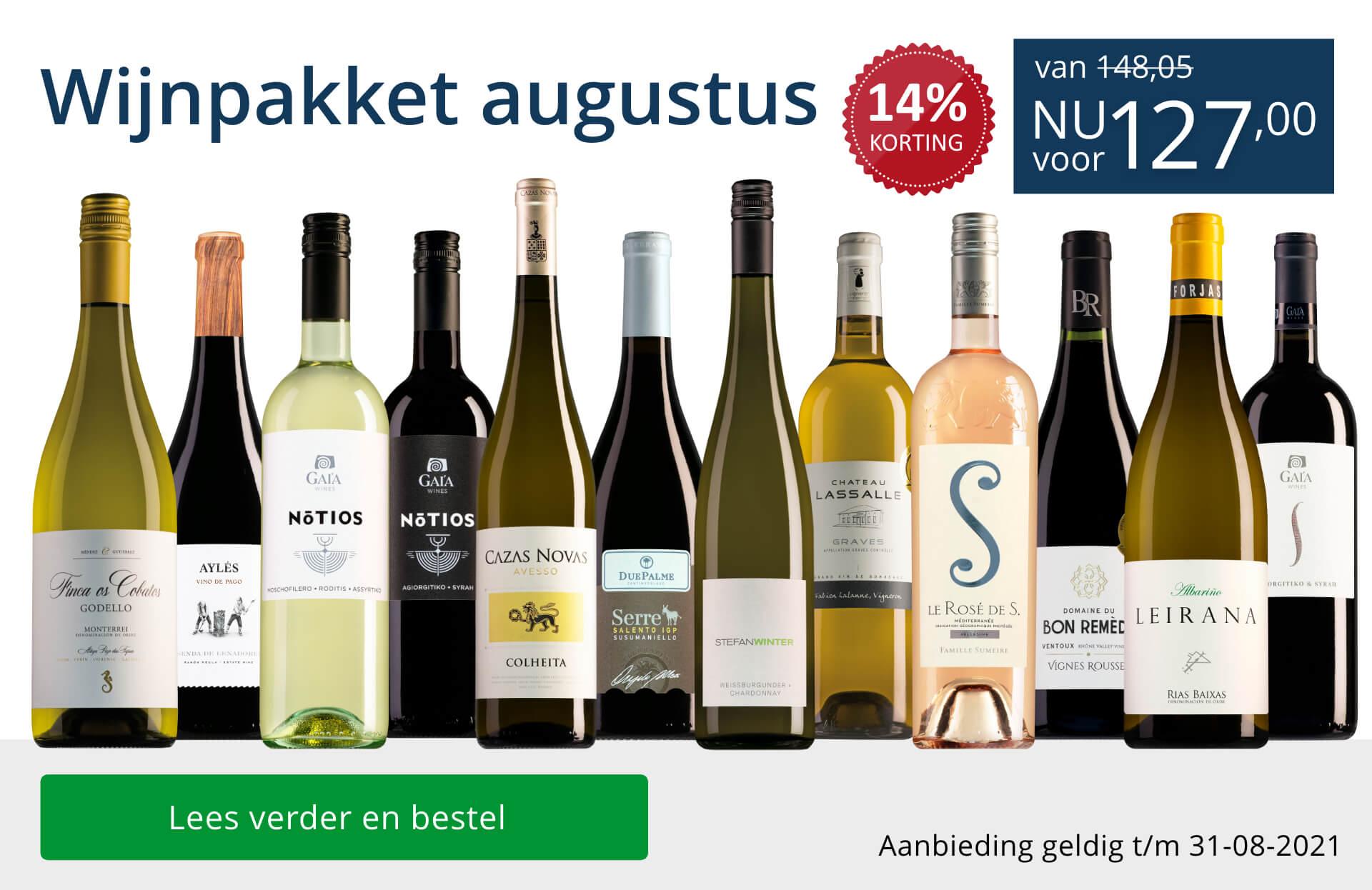 Wijnpakket wijnbericht augustus 2021 (127,00) - blauw