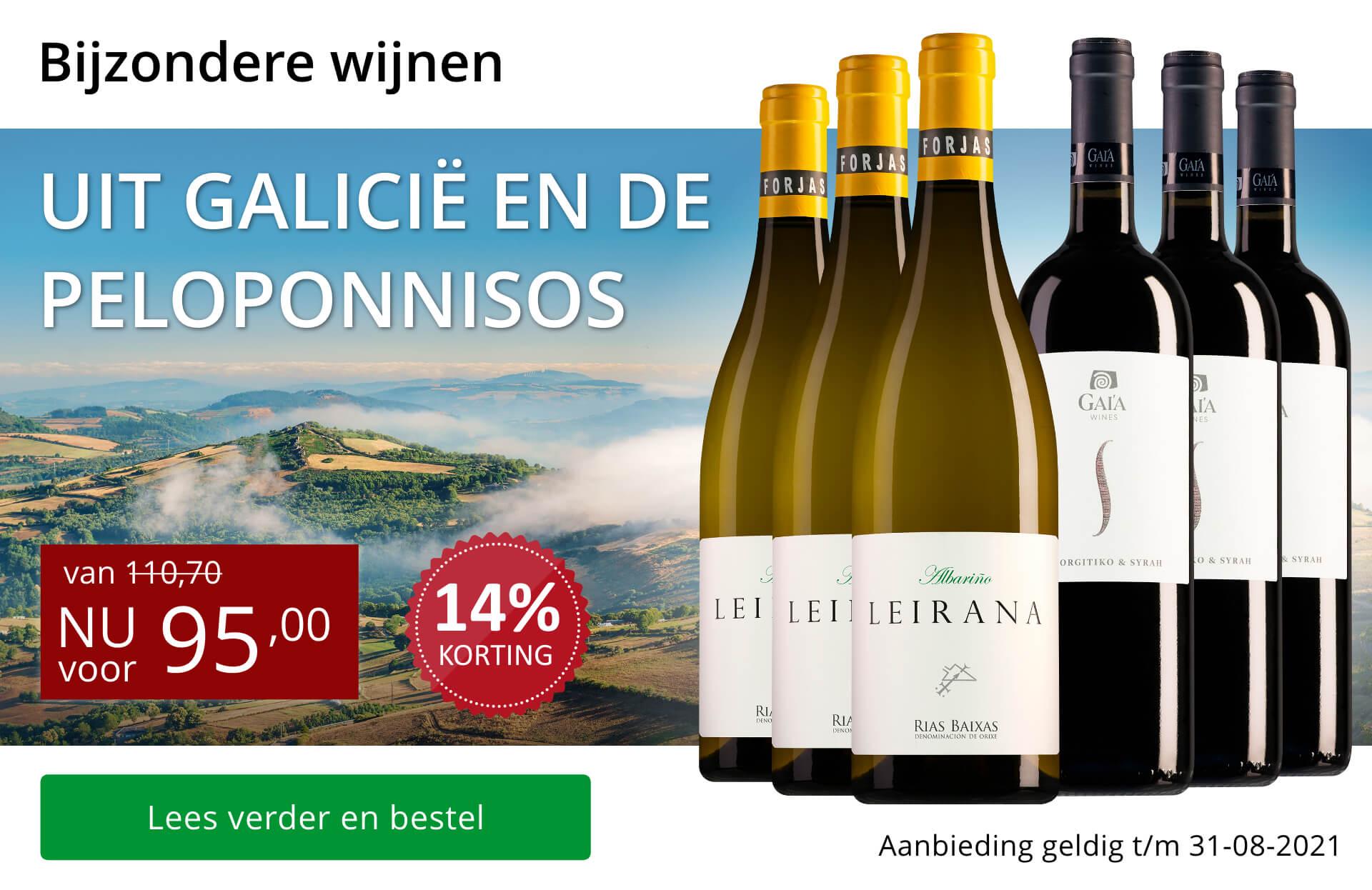 Wijnpakket bijzondere wijnen augustus 2021 (95,00) - rood