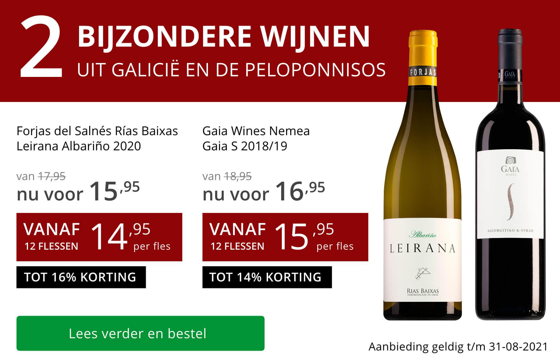 Twee bijzondere wijnen augustus 2021 - rood